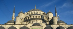Turkey Escorted Group Tours and Private Guided Packages